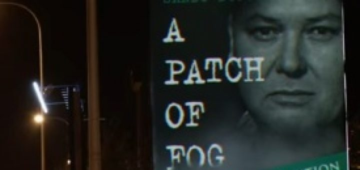 A_Patch_of_Fog